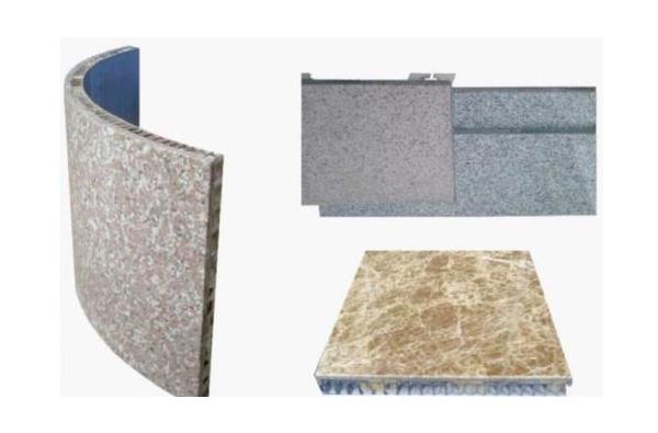 仿石材铝单板